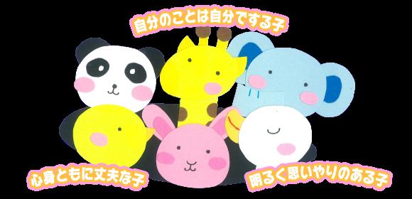 mhh_sozai46