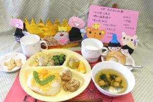 お楽しみ食_01
